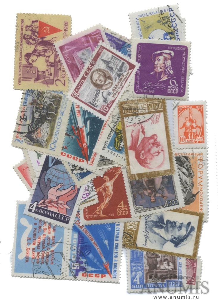 купит открытки и марки оценить состояние задней