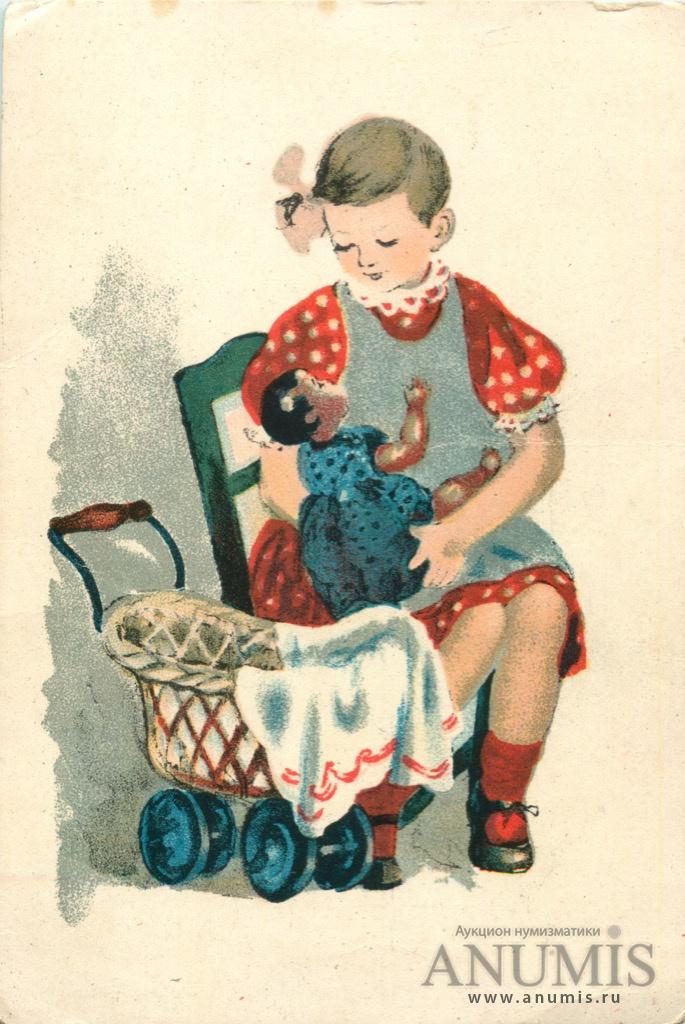 Флеш, открытка богаевская