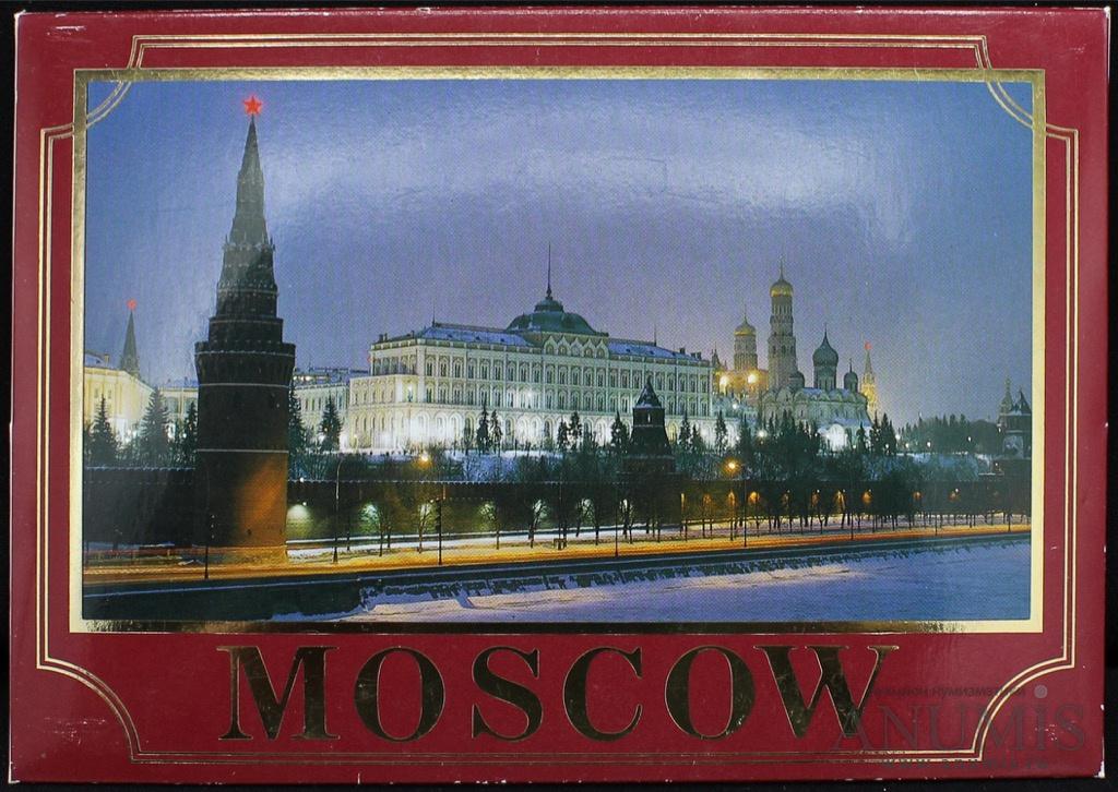 Набор открыток москва ссср, страницу контакте