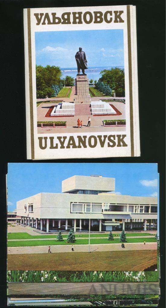 Магазины с открытками ульяновск, открытки праздником октября