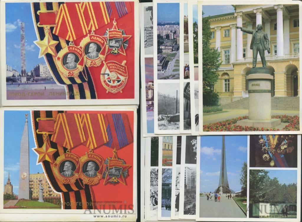 Города герои в открытках