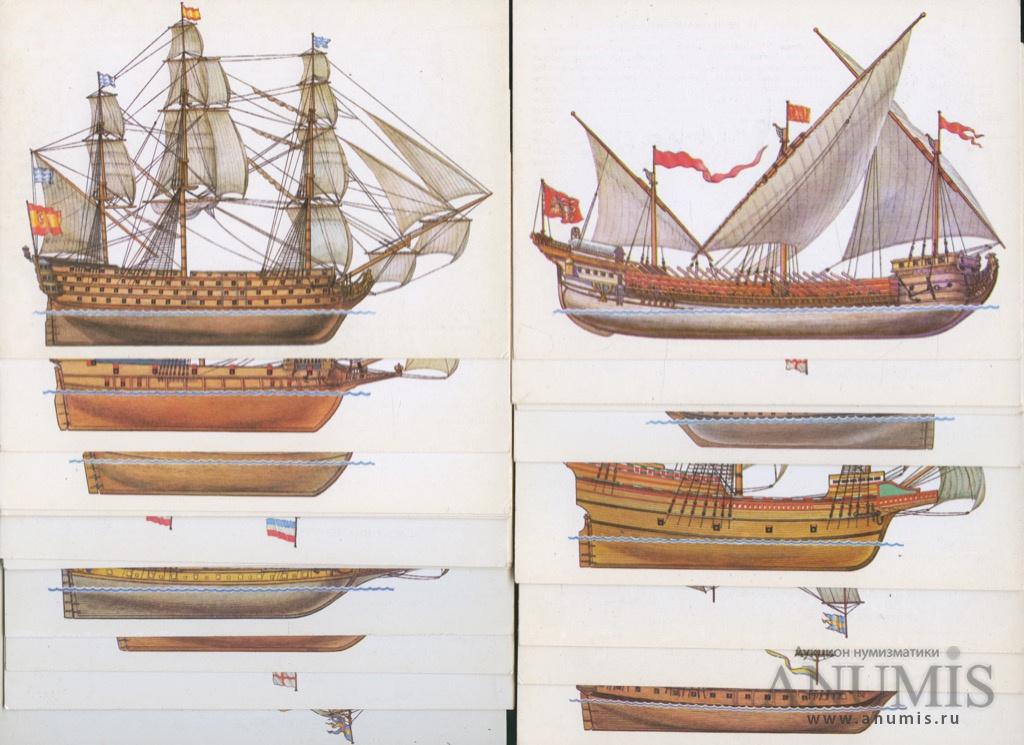 Набор открыток история корабля цена, люди картинки
