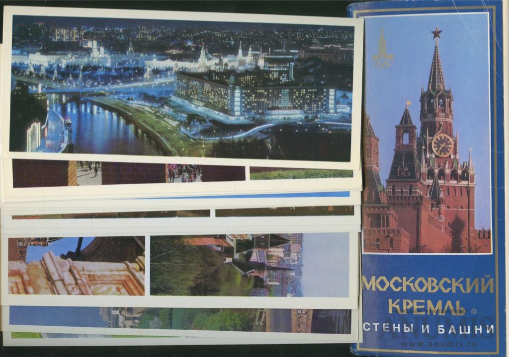 Ооо арт-столица московские открытки, открытки дню рождения