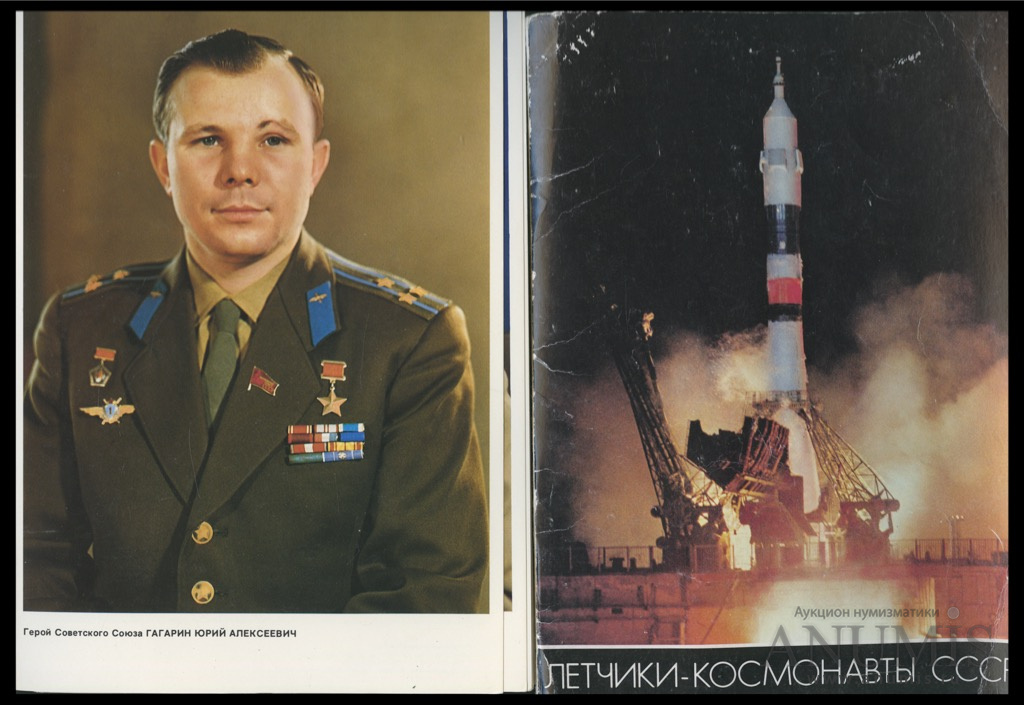 Для, открытка летчики космонавты ссср