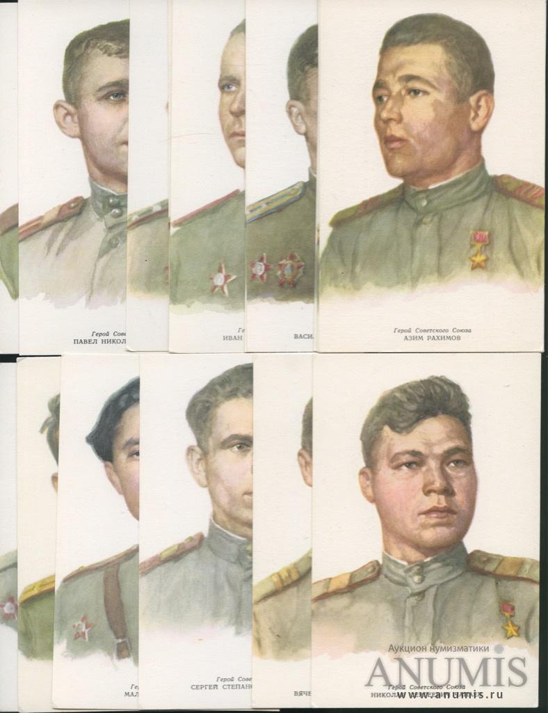 Поздравление, герои комсомольцы открытки