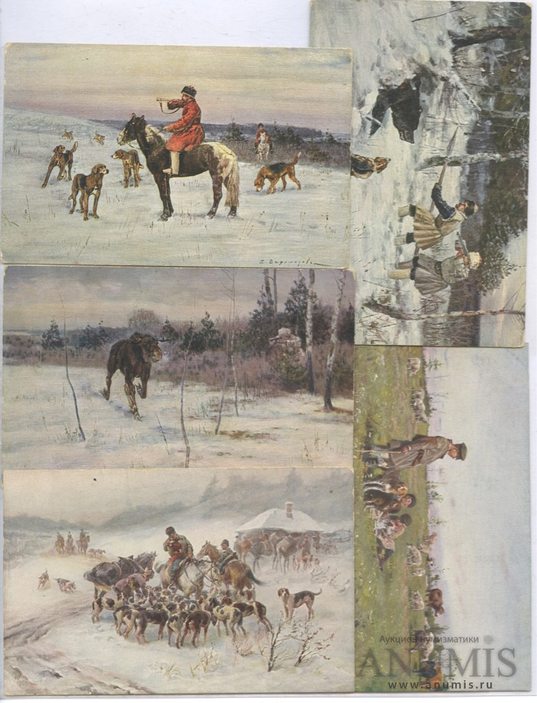 волк русская охотничья открытка жила вместе планировала