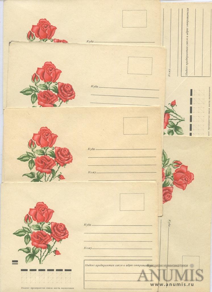 них оформляем почтовые открытки после развода увез