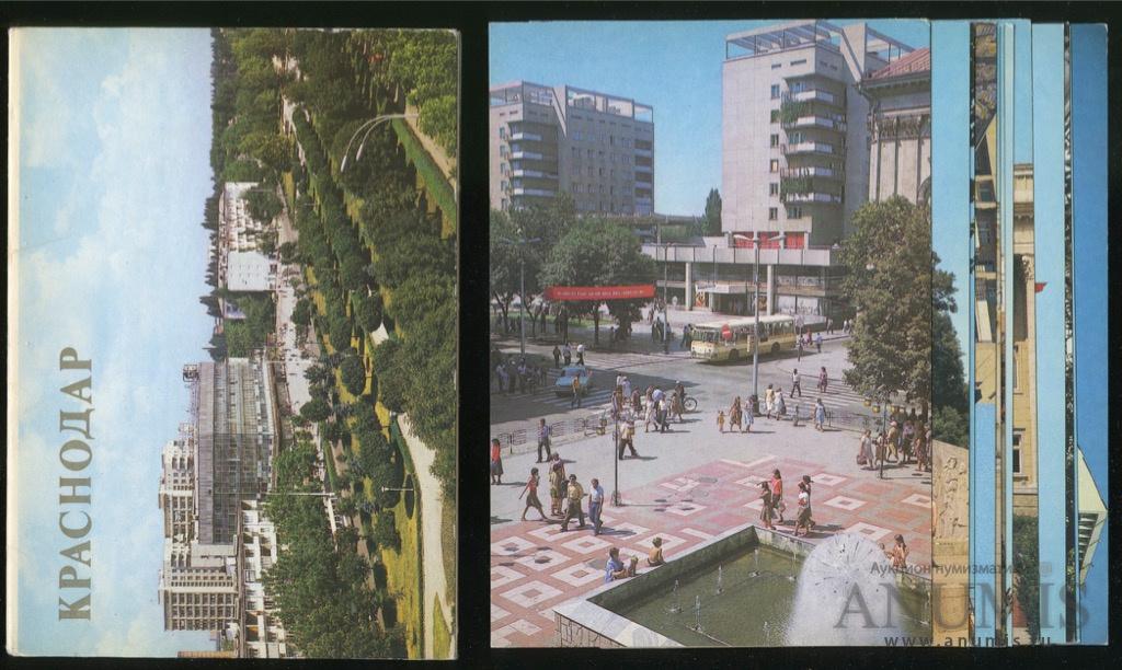 художникам набор открыток города ссср краснодар своим
