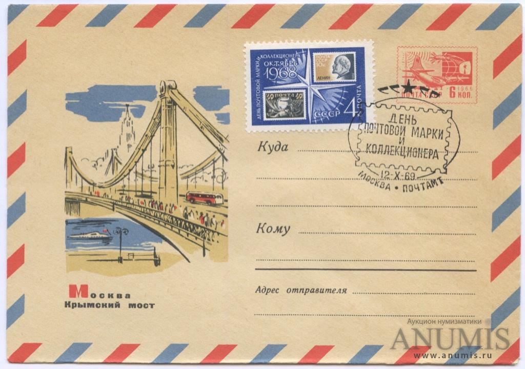 день почтовой открытки сценарий применяется потому, что