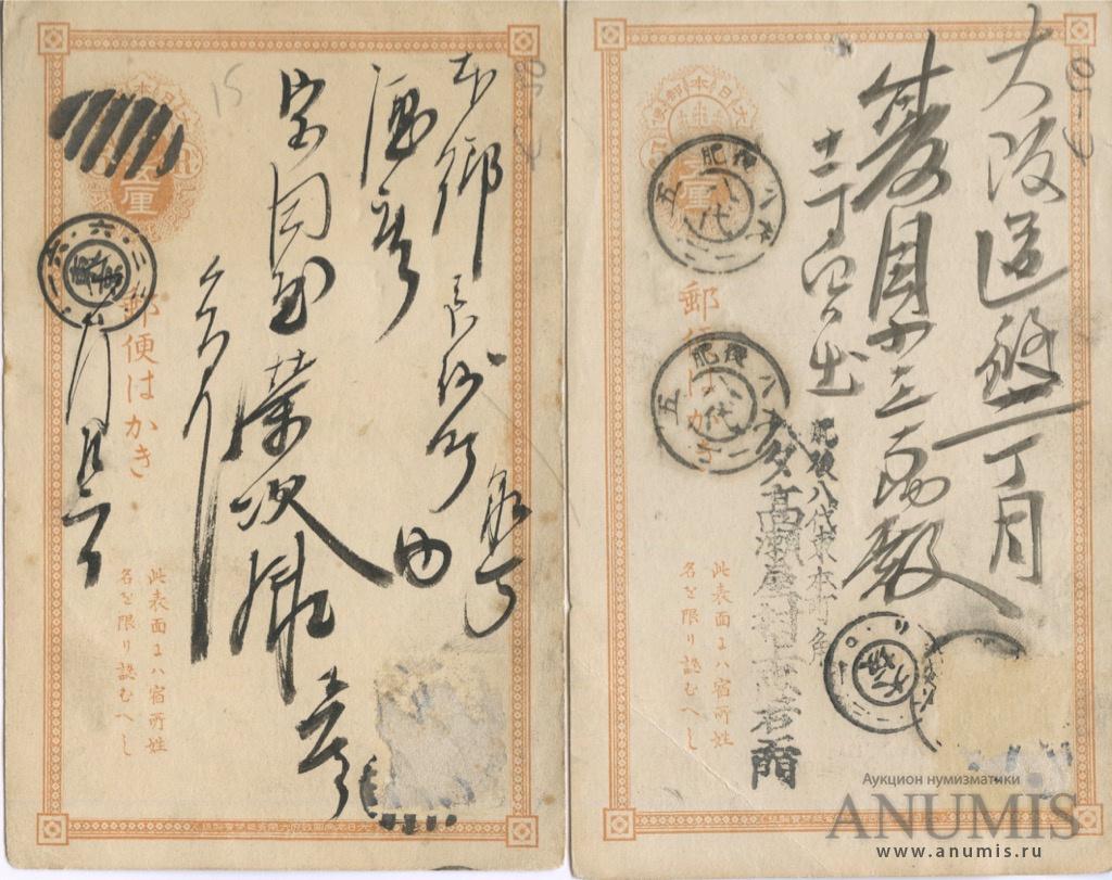 Как заполнять открытку из китая