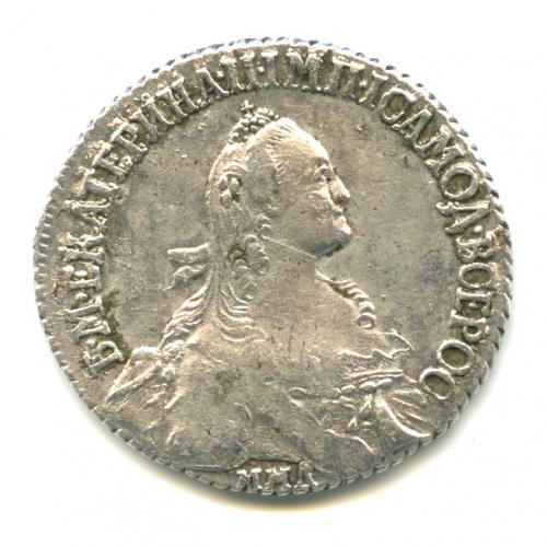 Полуполтинник (25 копеек)— Портрет ЕкатериныII Без шарфа нашее Биткин 143 1767 ММД ЕI