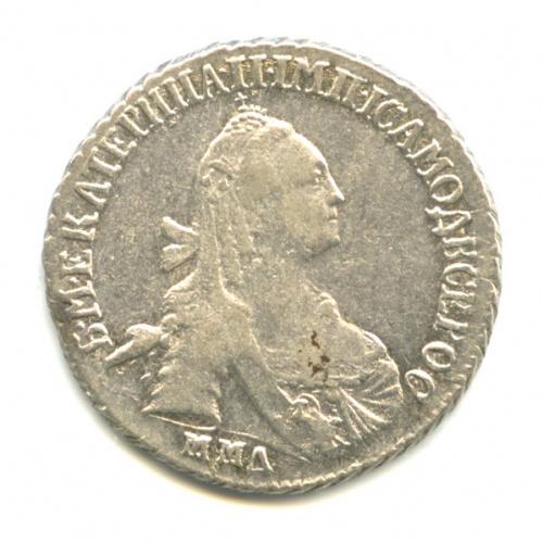 15 копеек— Портрет ЕкатериныII Без шарфа нашее Биткин 164 1769 ММД