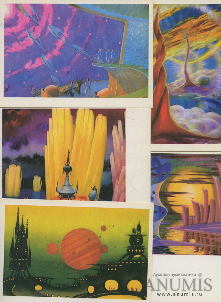 набор открыток мир завтрашнего дня честь юбилея звезды