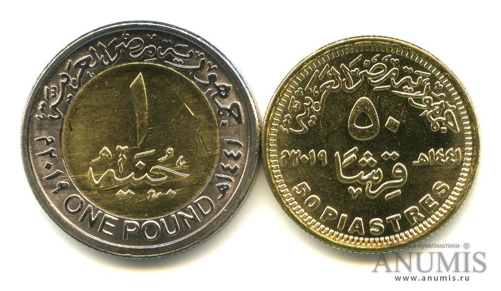 время египетские фунты и пиастры фото аниканова