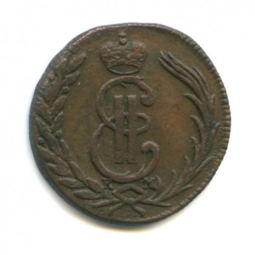 1 копейка— Сибирская монета 1773 КМ