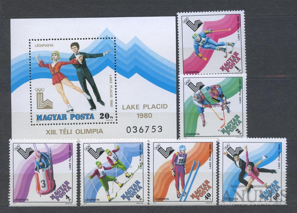 Открытки почтовые к олимпиаде