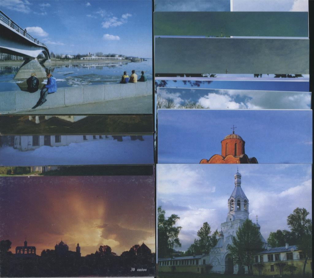 разворотах великий новгород открытки ссср старинная порода