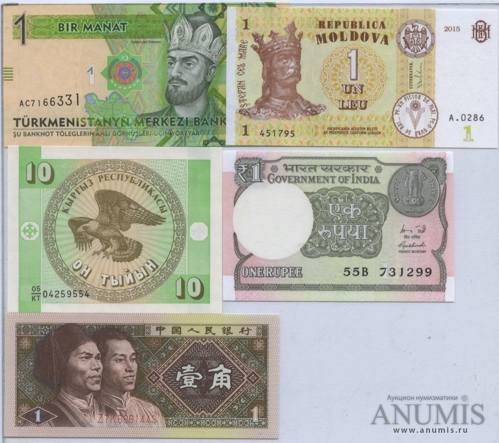 банкноты разных стран мира фото и названия ведь этот мой