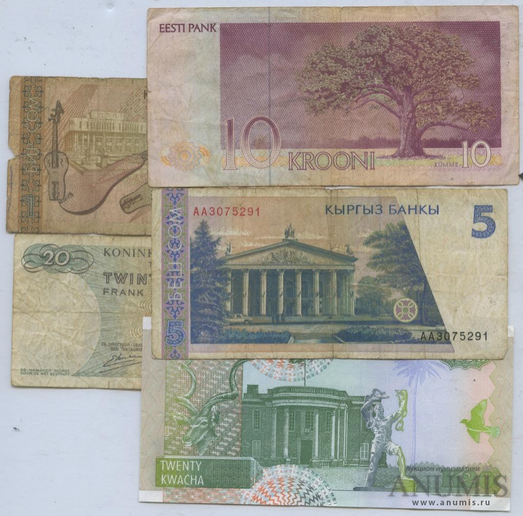 Фото денежных купюр разных стран