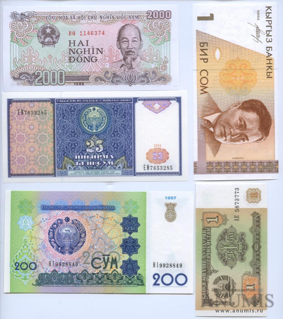 Банкноты разных стран мира фото и названия