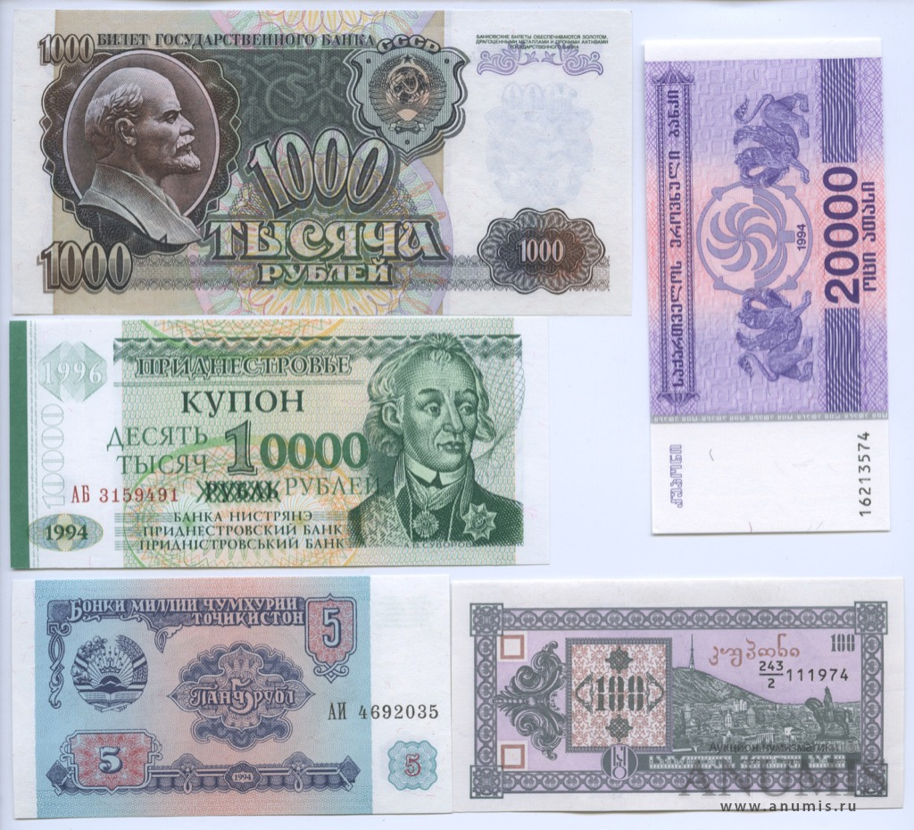 банкноты разных стран мира фото и названия телеведущая тала
